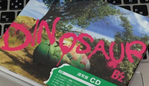 B'zのアルバム「DINOSAUR」の収録曲をレビュー!B'zファンで良かった!